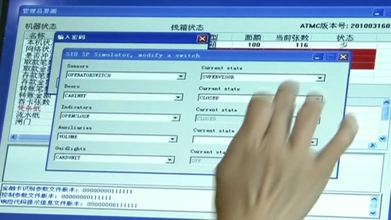 China e ATM com XP