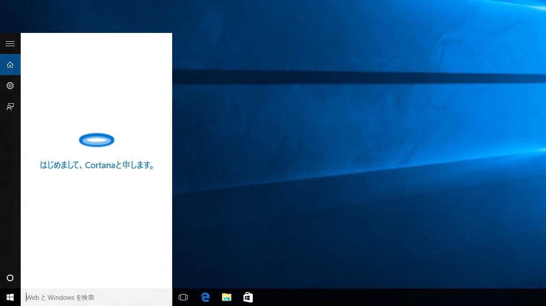 Cortana no Japao
