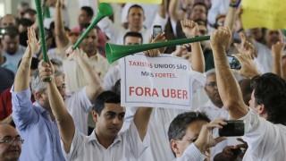 Fora Uber
