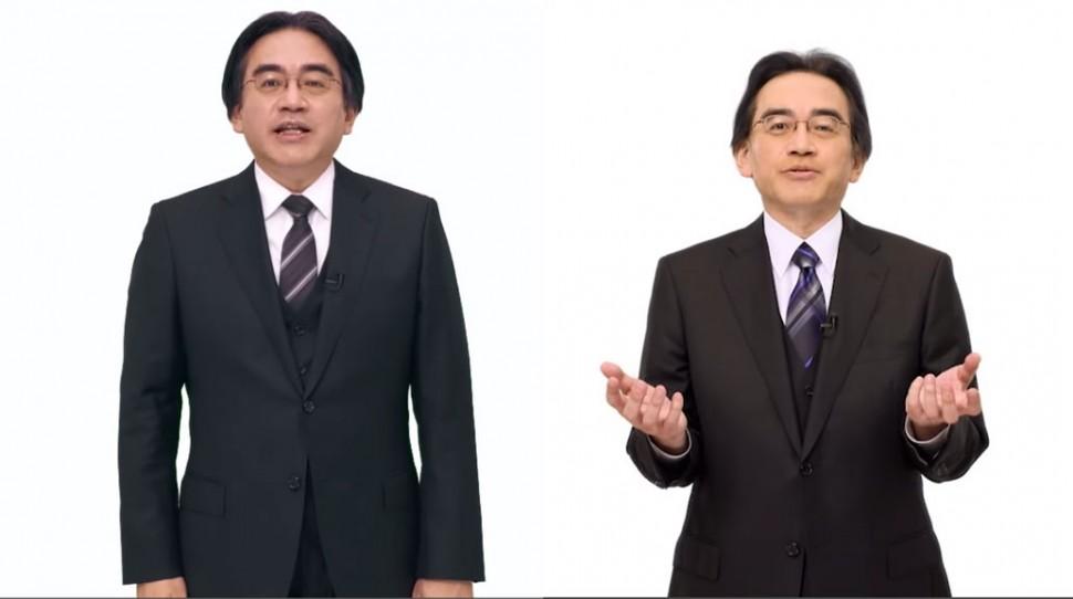 Iwata_saude