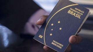 Novo passaporte (1)