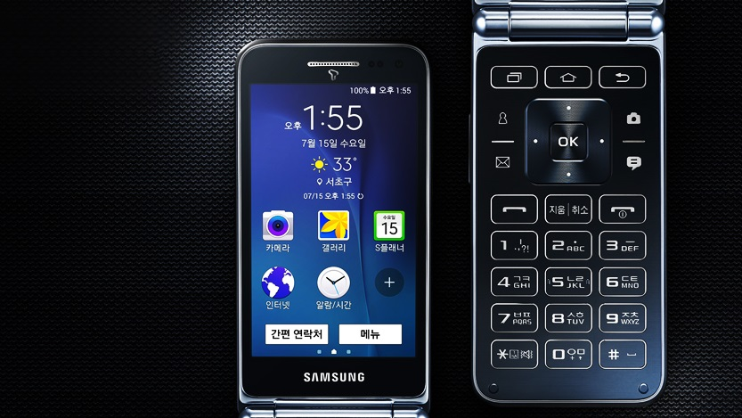 Samsung Galaxy Folder (2)