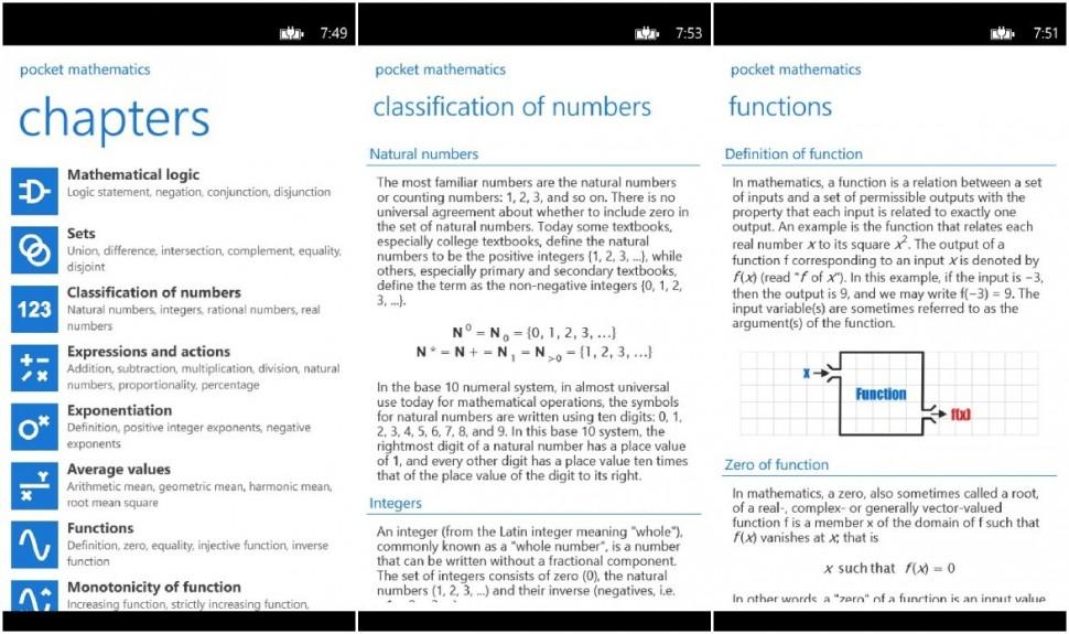 pocket-mathematics-screenshots