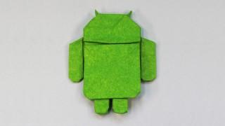 Android de papel