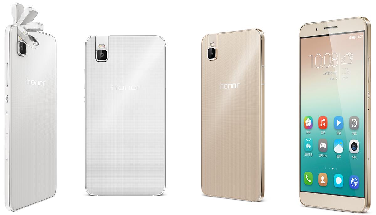 Huawei Honor 7i - traseira