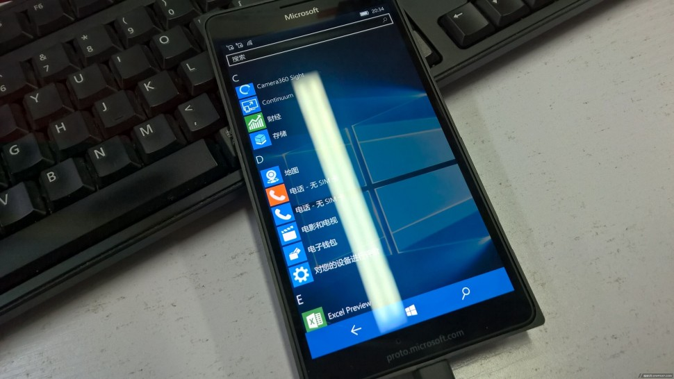 microsoft-lumia-950-xl-leak-1