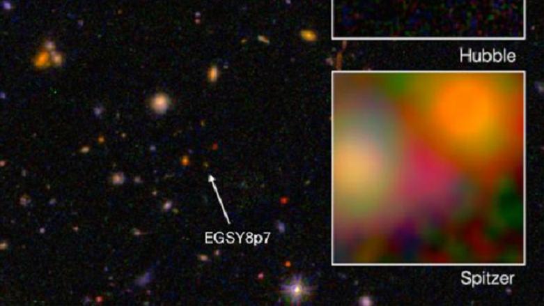 Esta é a galáxia mais antiga que já descobrimos