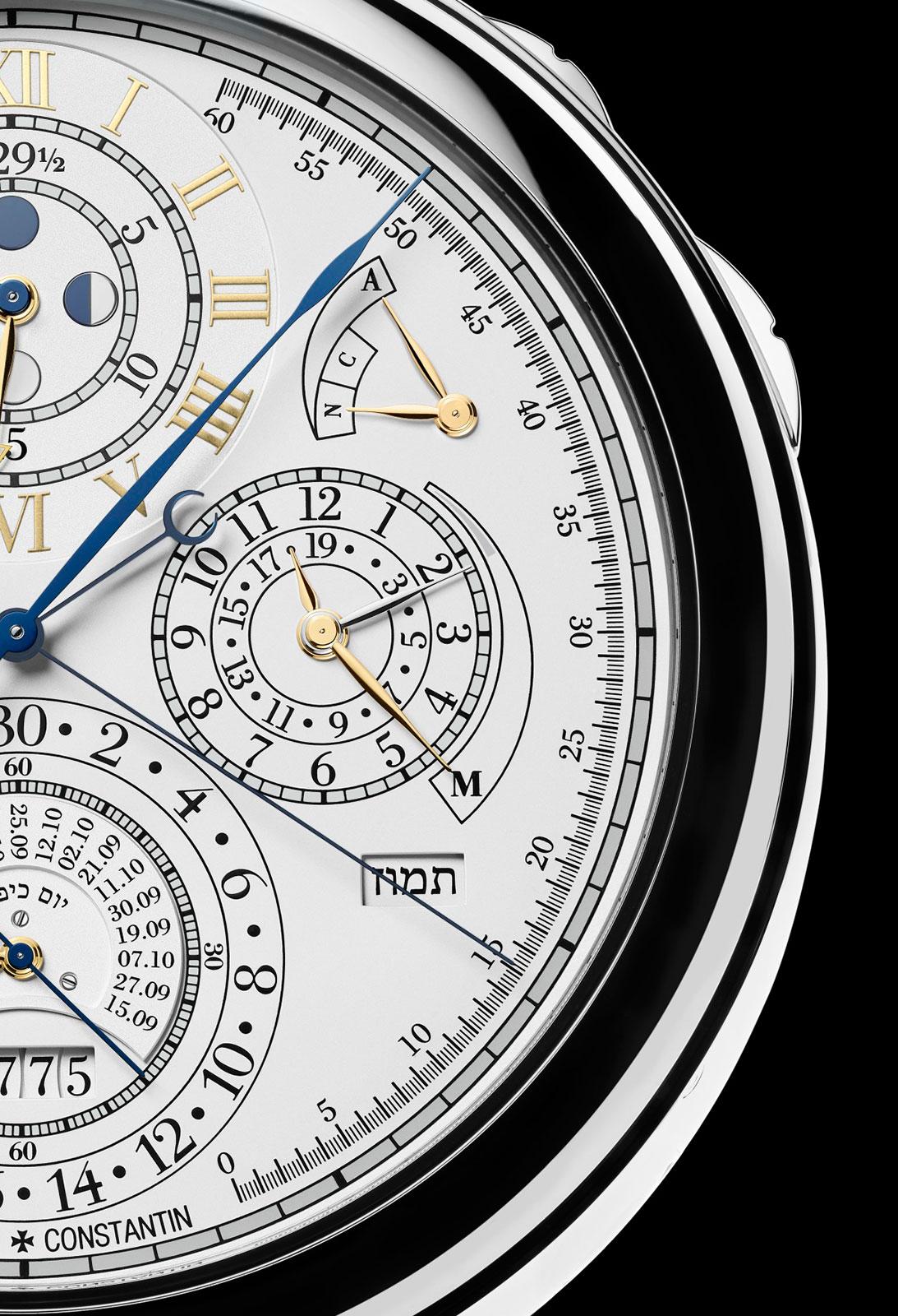 split-seconds-chronograph