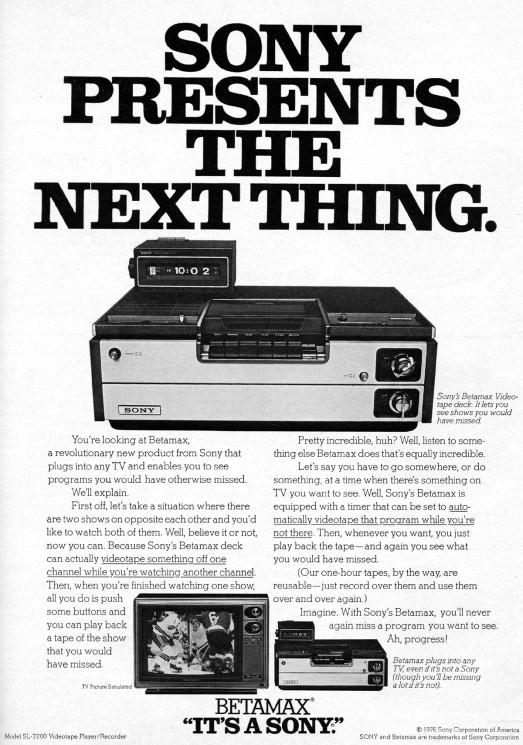 Sony Betamax - anuncio