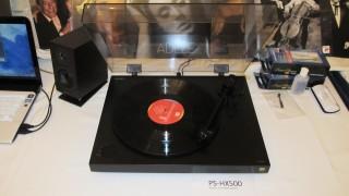 toca discos ces (1)