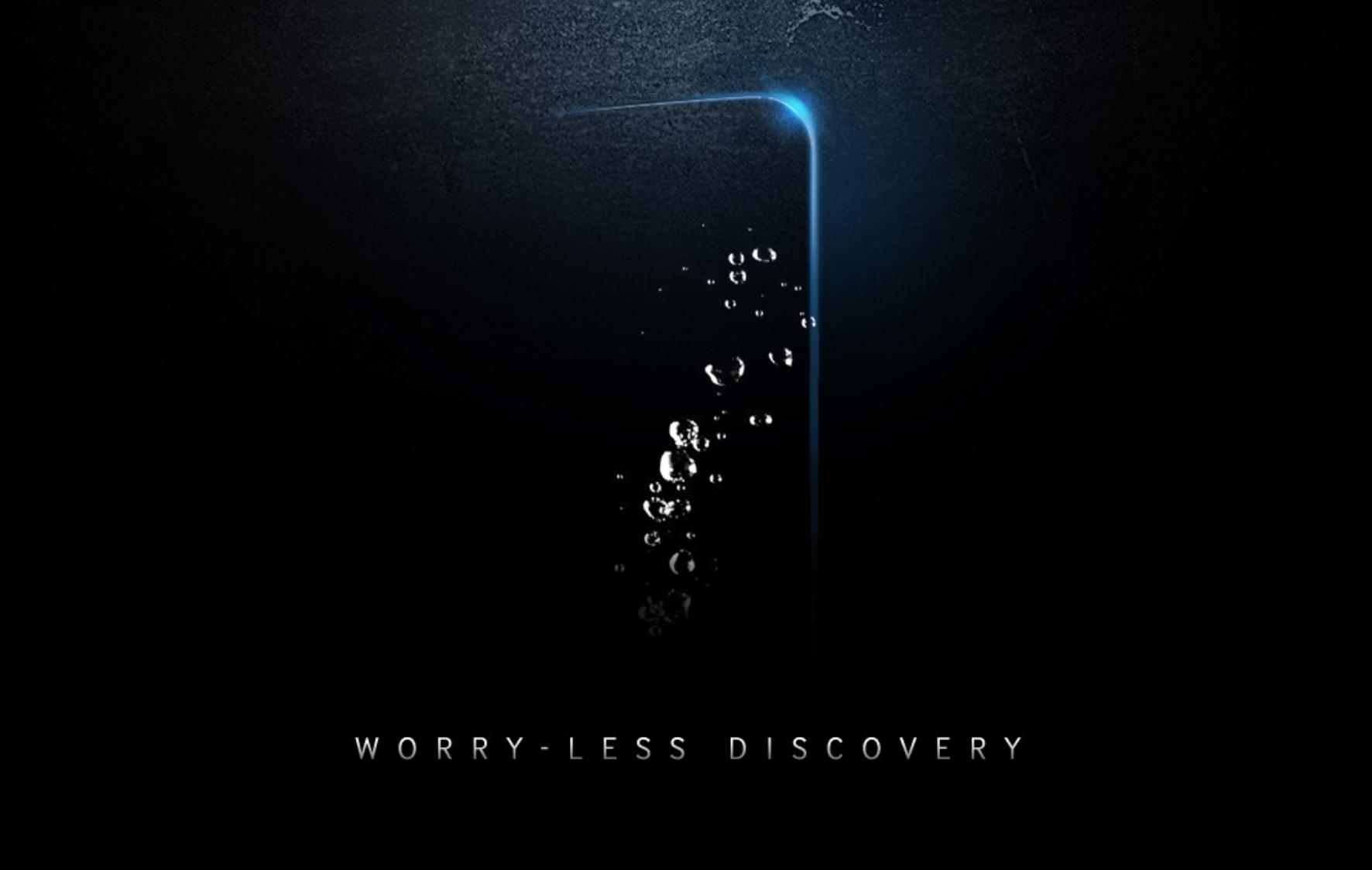 Galaxy S7 teaser (2)