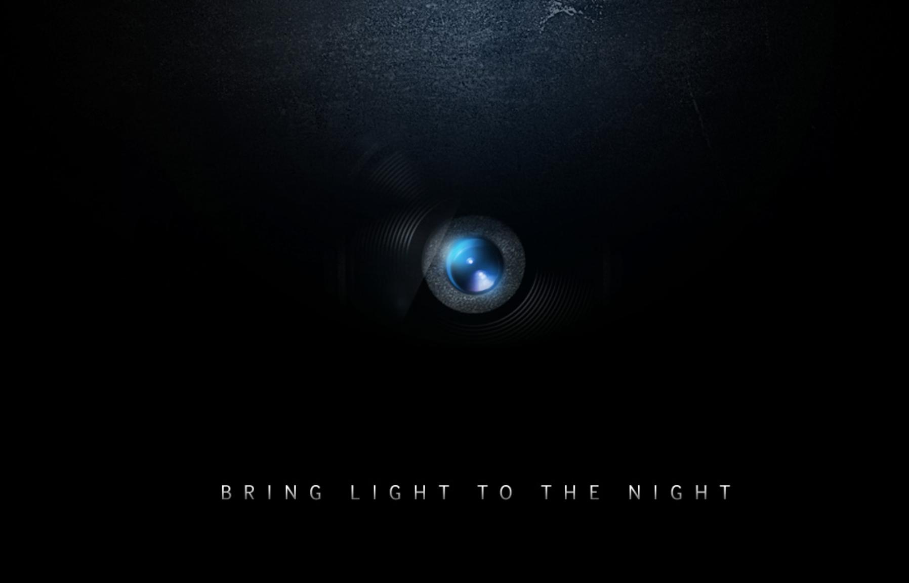 Galaxy S7 teaser (3)