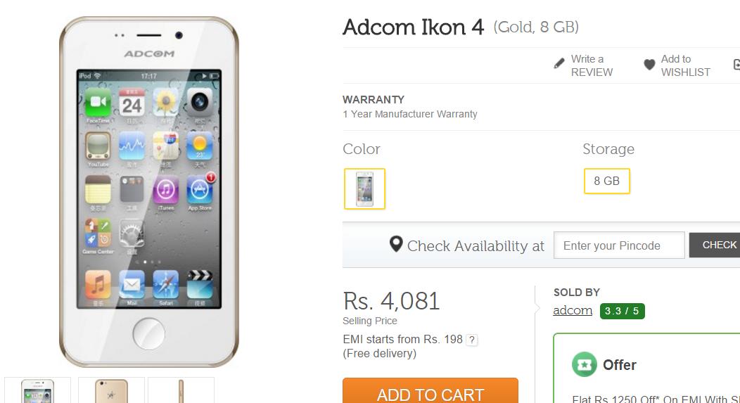 adcom ikon 8