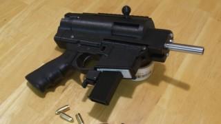 arma semiautomatica shuty mp1