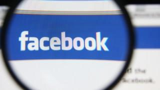 facebook-privacidade-1