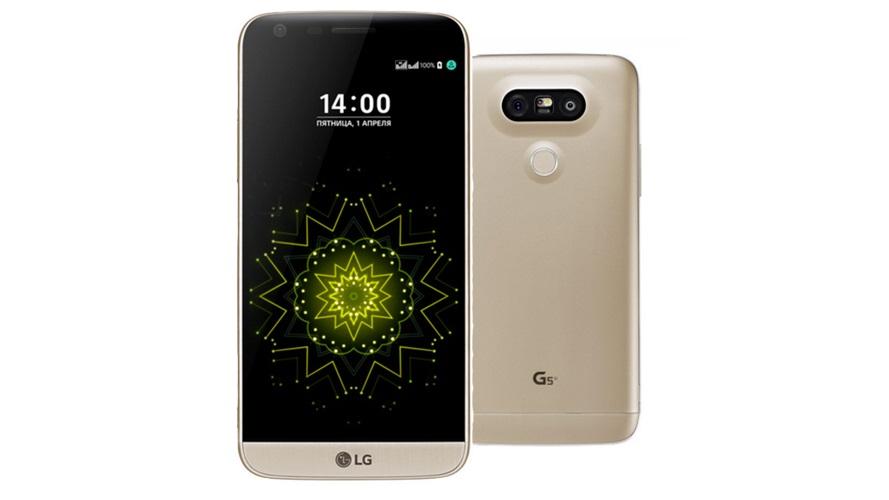 lg g5 se (2)