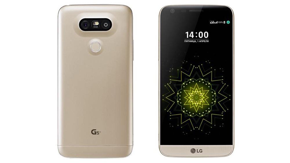 lg g5 se (3)