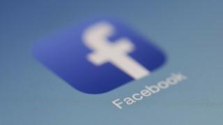 facebook na tela