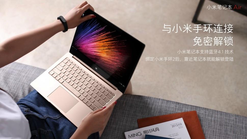 xiaomi-mi-notebook-air-mi-band