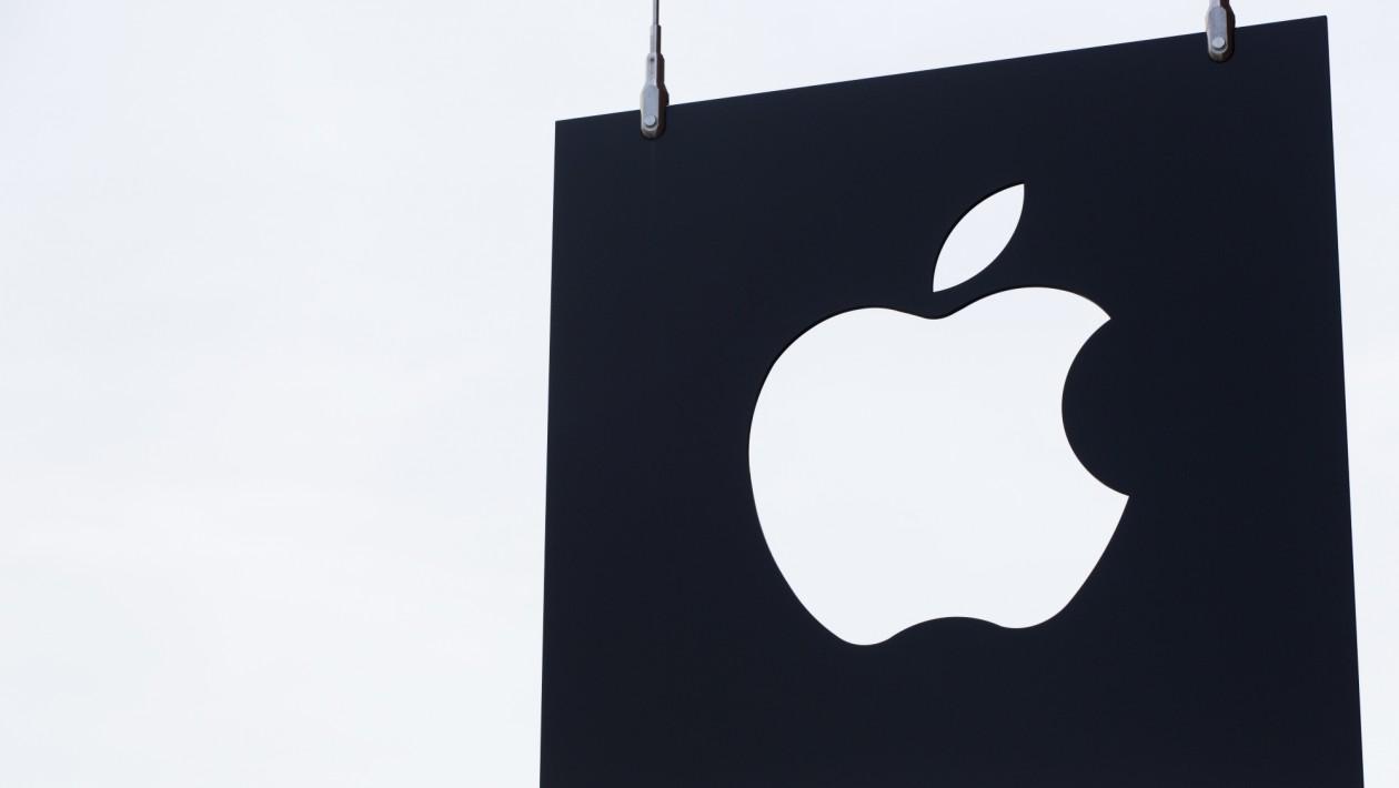 apple-logo-ny