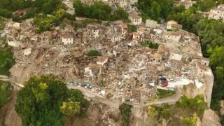 mapa-3d-terremoto