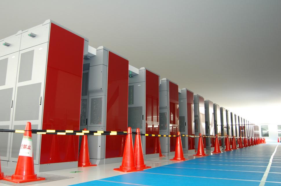 japan-supercomputador