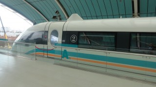 maglev-china