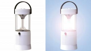 lampada-sal