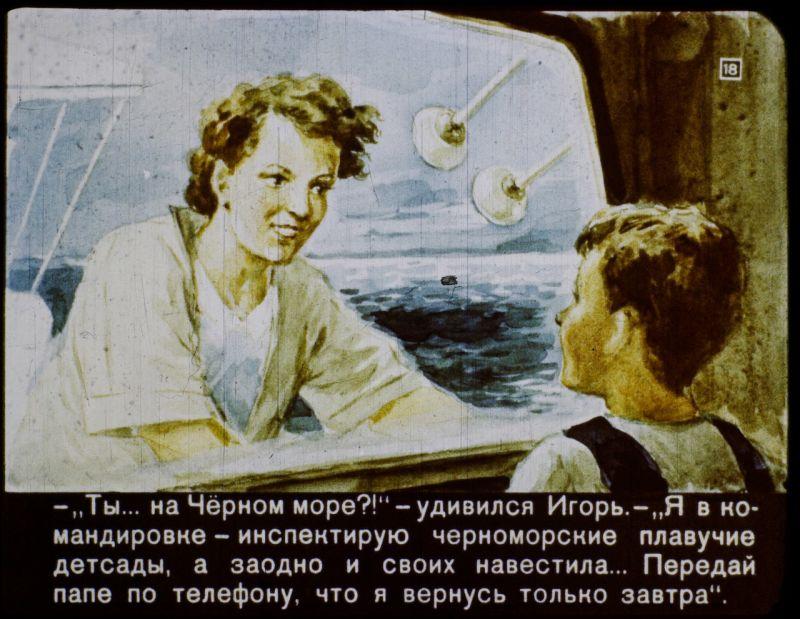 russia-10