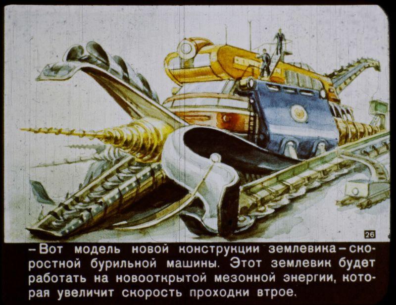 russia-16