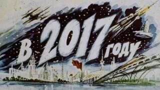 russia-2017