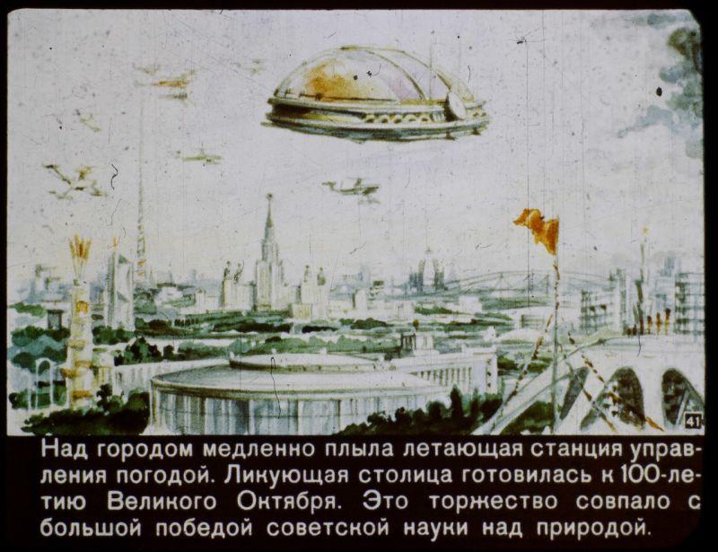russia-22