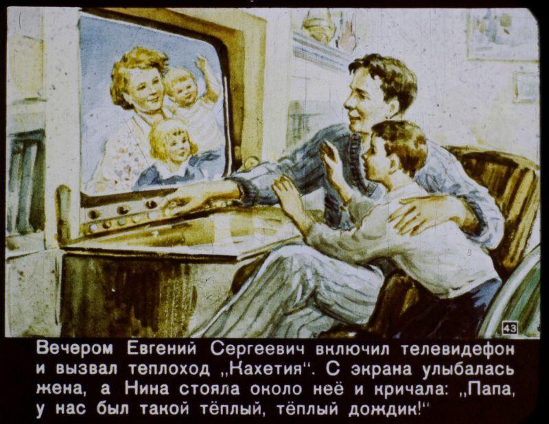 russia-24