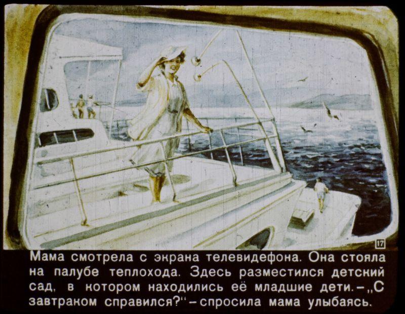 russia-9