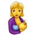 emoji-12