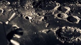 curta-lua