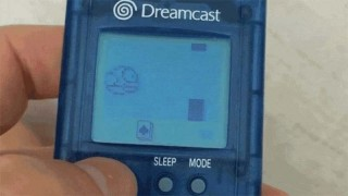 dreamcast-flappy-bird-capa