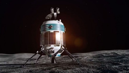 lua-moon-express