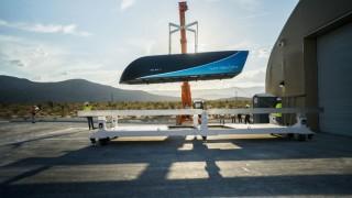hyperloop-one