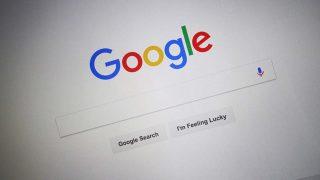 google-pagina-inicial