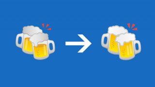 emoji-cerveja