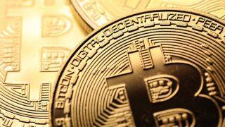 bitcoin-capa