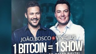 bitcoin-dupla-sertaneja