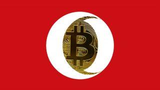opera-bitcoin