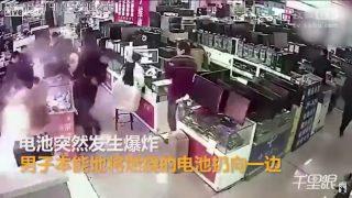 bateria-explosao-china