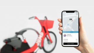 uber-bike