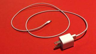 carregador-iphone-gizmodo