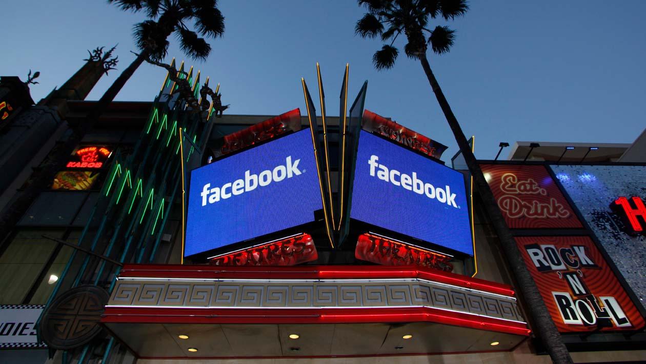 Adolescentes podem se constranger publicamente com configurações de privacidade do Facebook
