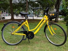 Bike Yellow