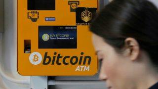 bitcoin-atm-ap